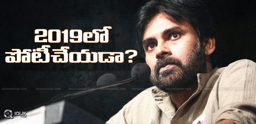 pawankalyan-not-to-contest-in-2019elections