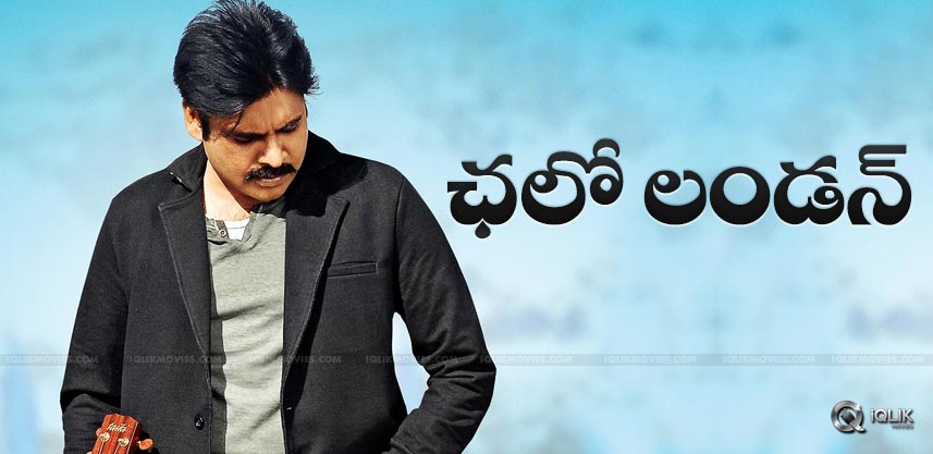 pawankalyan-at-house-of-lords-details