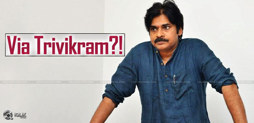 discussion-on-pawankalyan-trivikram-details