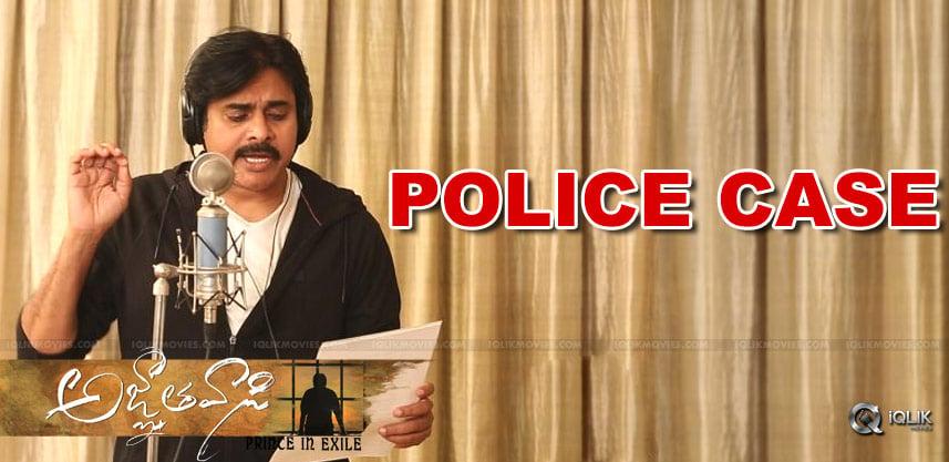 police-case-on-pawan-kalyan-kodaka-koeswararao