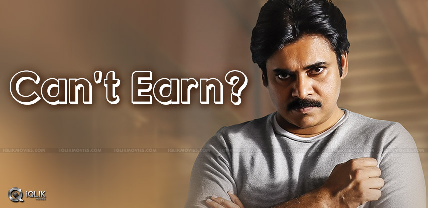 pawan-kalyan-no-more-movies-agynathavasi