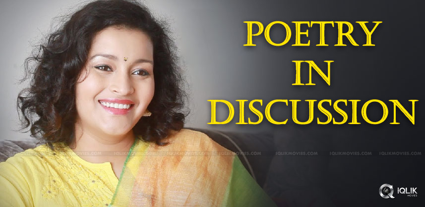 renu-desai-poetry-book-is-in-discussion-now