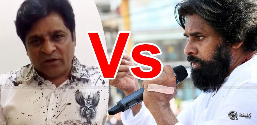 war-of-words-between-ali-and-pawan-kalyan