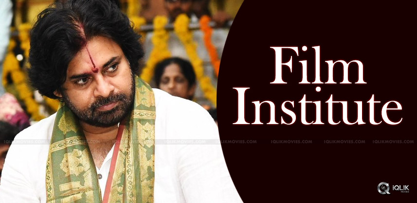 pawan-kalyan-s-v-ranga-rao-film-institute