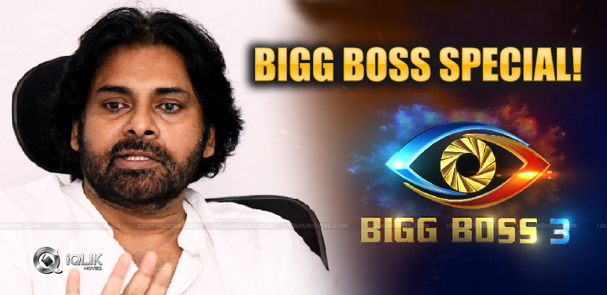 pawan-kalyan-as-bigg-boss-3-guest