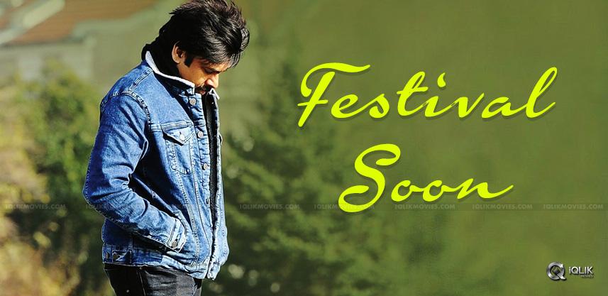 Pawan Kalyan's Next, Releasing On 2nd Sep!