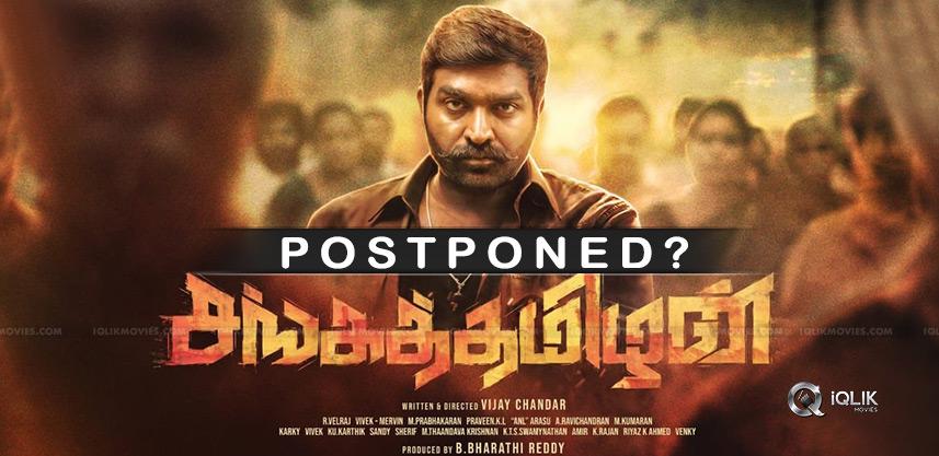vijay-sethupathi-sanga-thamizan-postponed