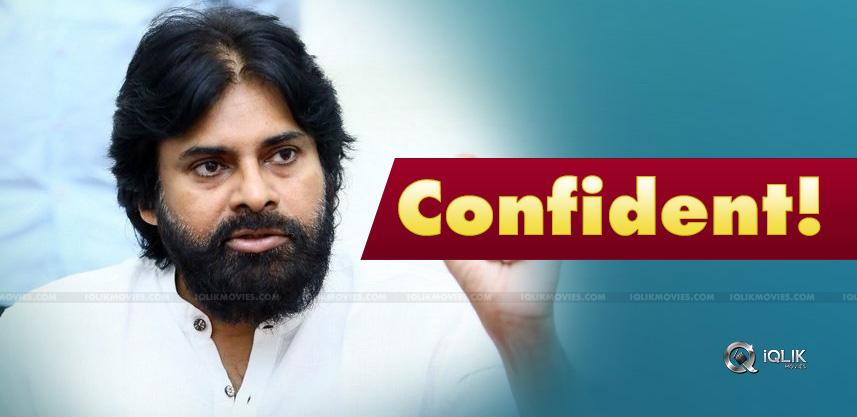 Shocking-Confidence-Of-Pawan-Kalyan