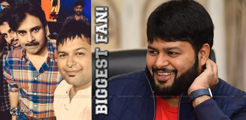 SS Thaman's Biggest Fan Moment!
