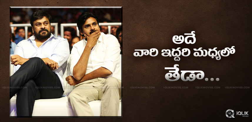differences-between-pawan-kalyan-chiranjeevi