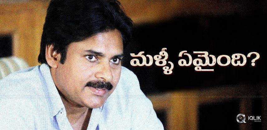 what-happened-to-pawan-kalyan-and-chiranjeevi