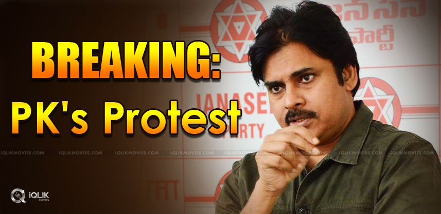 BREAKING: PK's Protest, Legal Action To Be Taken