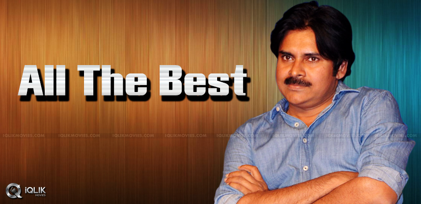 pawan-blessing-to-tadakha-director