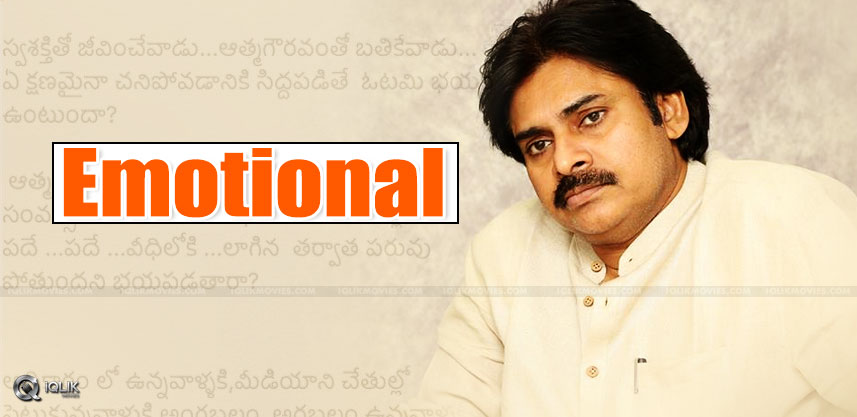 I would rather die: Pawan Kalyan's Emotional Response