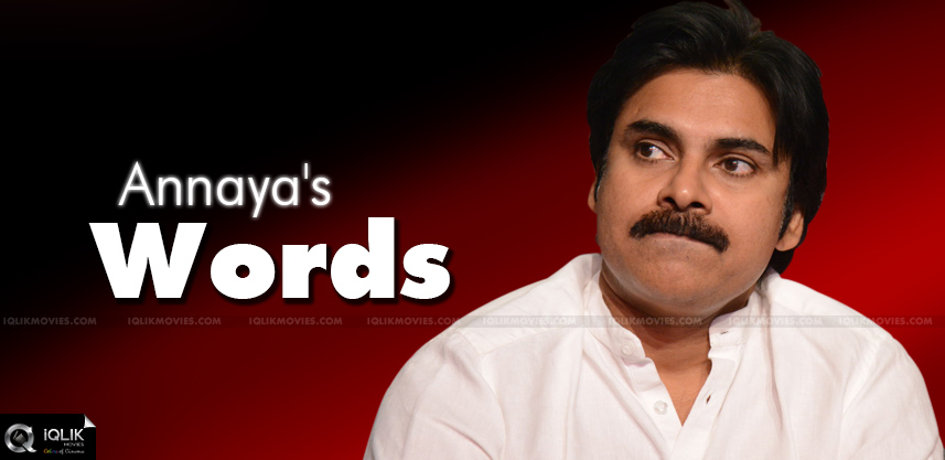 pawan-kalyan-speech-in-gopala-gopala-movie