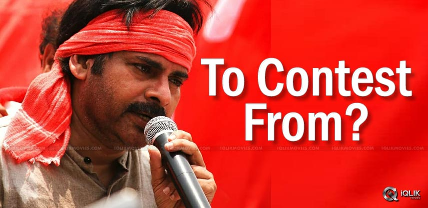 pawan-kalyan-to-contest-from-constituency