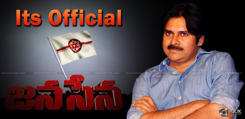 line-clear-for-pawan-kalyans-janasena-party