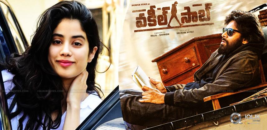 Janhvi-kapoor-telugu-debut-beside-pawan-kalyan