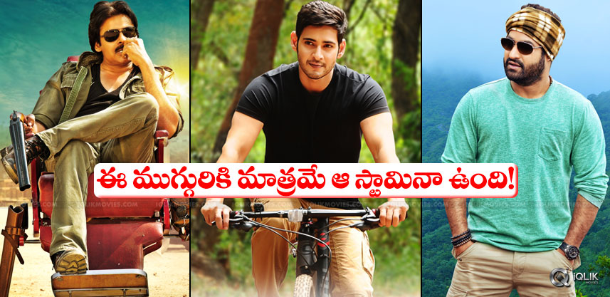 discussion-on-pawan-mahesh-jrntr-boxoffice-stamina