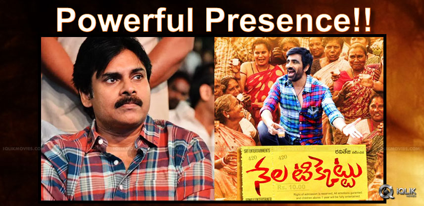 pawan-kalyan-for-nela-ticket-audio-event-