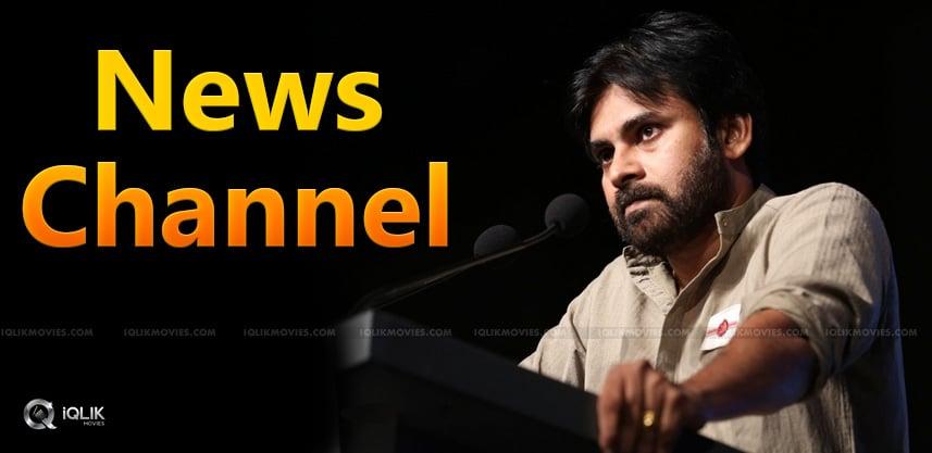 pawan-kalyan-new-news-channel-details-