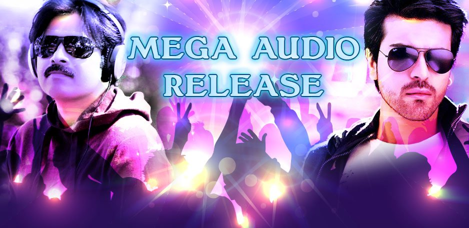 Mega-Audio-Release