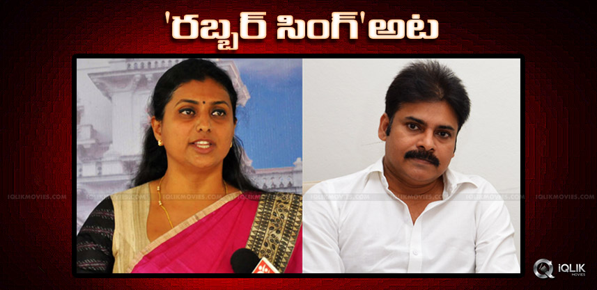 roja-comments-on-pawan-kalyan-details