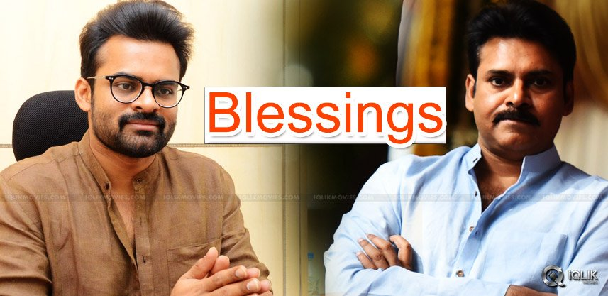 Pawan Kalyan's Blessings For Him