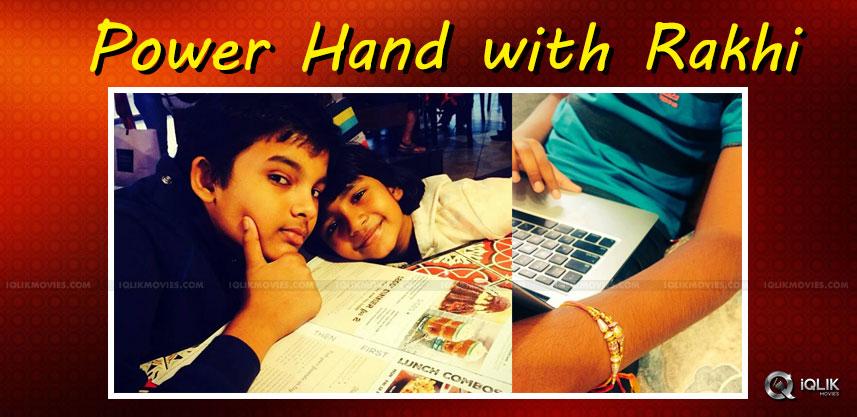 pawan-kalyan-children-akira-aadya-raksha-bandan