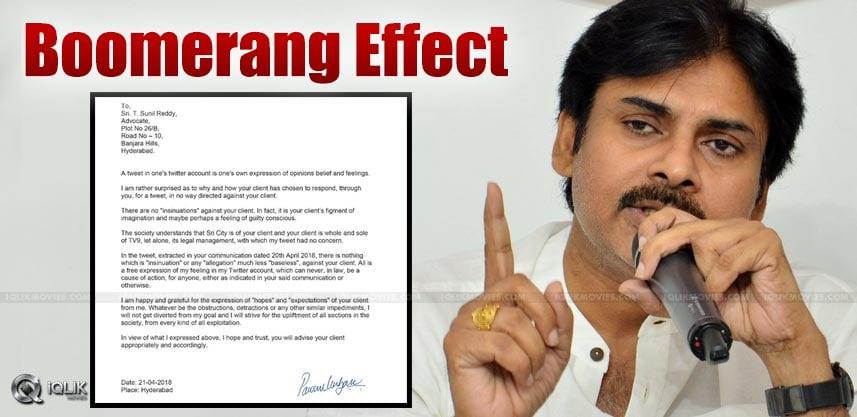 pawan-kalyan-reply-to-srini-raju-details-