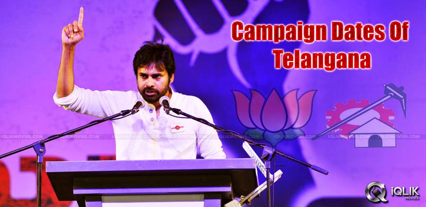 pawan-kalyan-election-campaign-telangana-dates