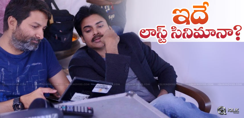 trivikram-pawankalyan-latest-news