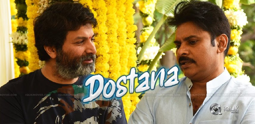 trivikram-pawan-kalyan-work-together-on-production
