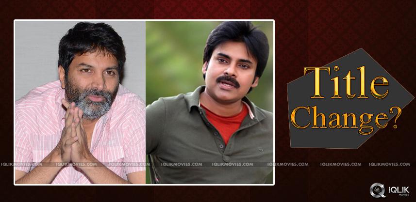 discussion-on-pawan-kalyan-trivikram-film-title