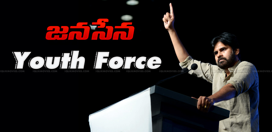 pawan-kalyan-jana-sena-youth-force-coming-soon