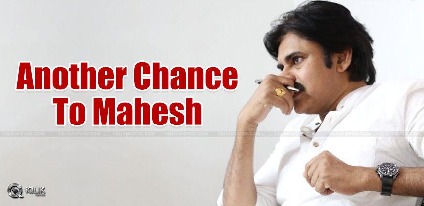 pawan-kalyan-gives-chance-to-mahesh-kathi