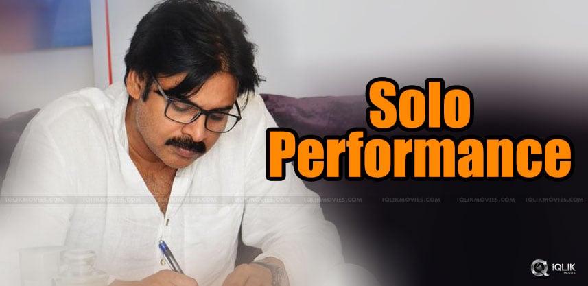 pawan-kalyan-janasena-solo-performance