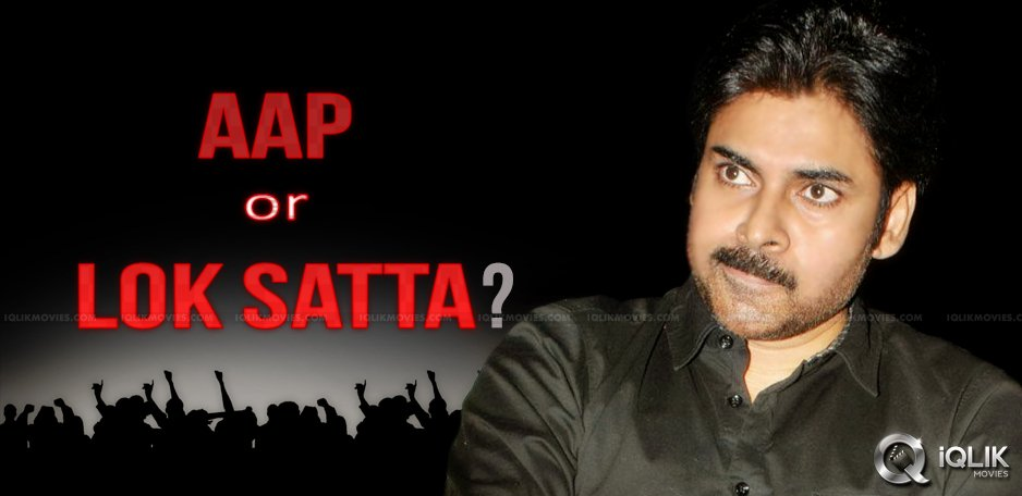 pawan-kalyan-to-join-aam-admi-or-lok-satta-party