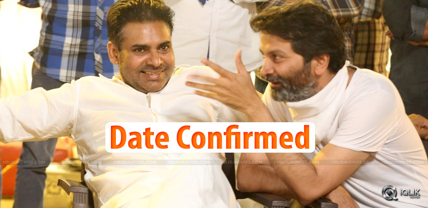 pawan-trivikram-film-launch-on-november5