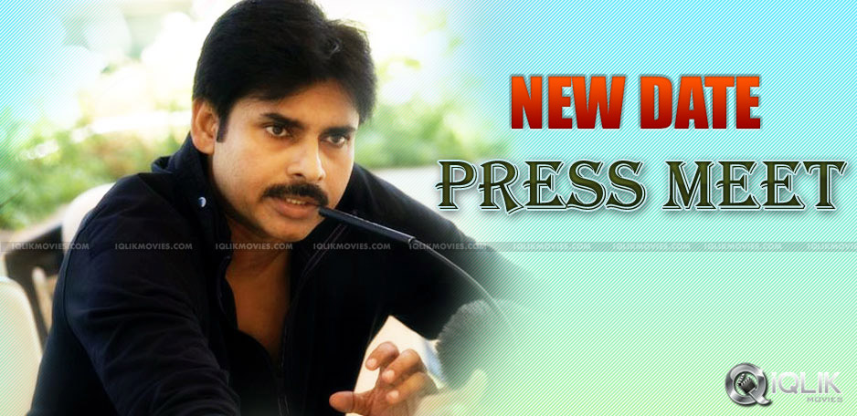 pawan-kalyan-politics-press-meet-postponed