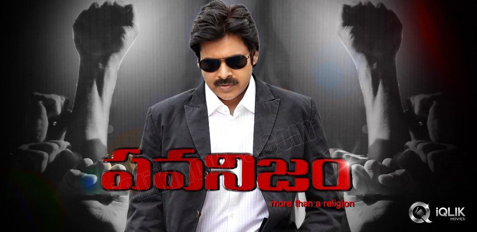 Pawanism-A-Tribute-to-Pawan-Kalyan