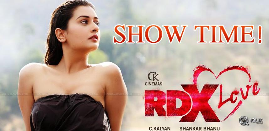payal-rajput-rdx100-releasing-tomorrow