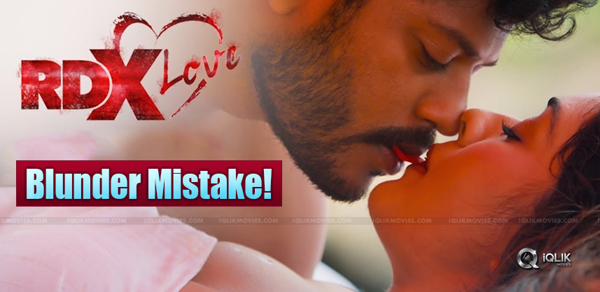 payal-rajput-rdx-love-damage