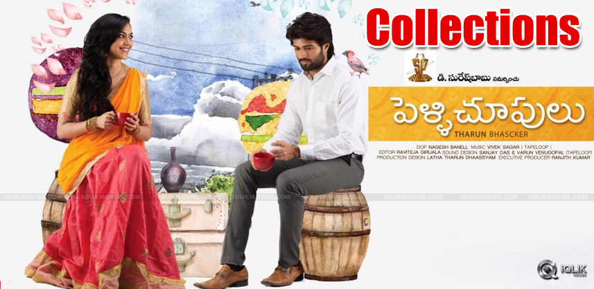 pelli-choopulu-movie-collections-details