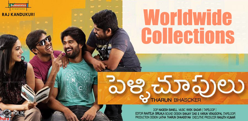 pelli-choopulu-worldwide-collections-details
