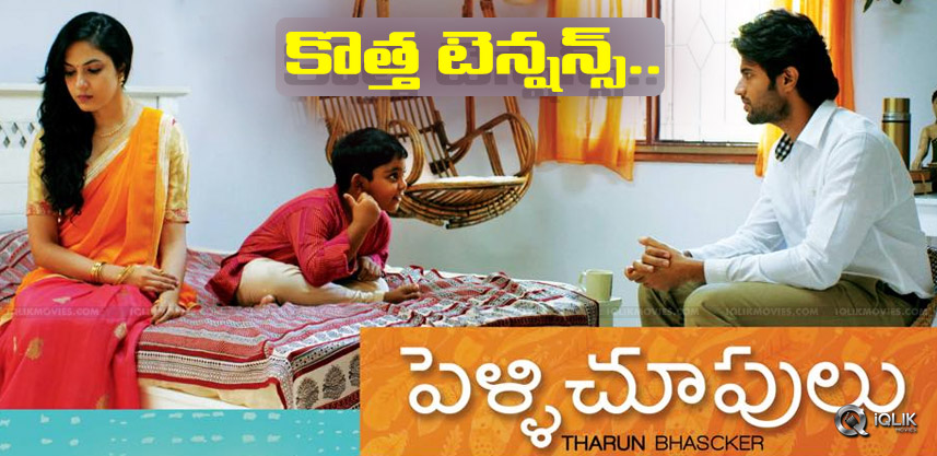 discussion-on-pellichoopulu-effect-on-small-budget