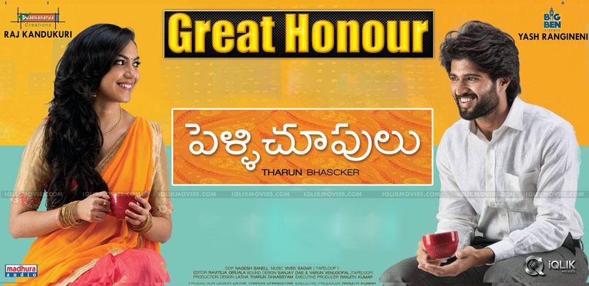 pellichoopulu-screening-at-melbourne-filmfestival