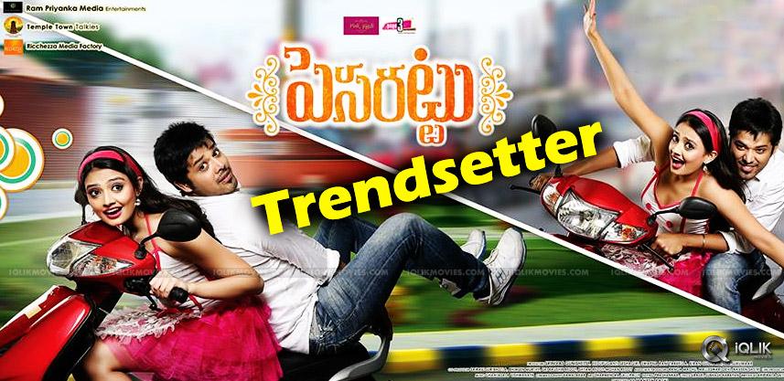 pesarattu-is-first-telugu-crowd-funded-film