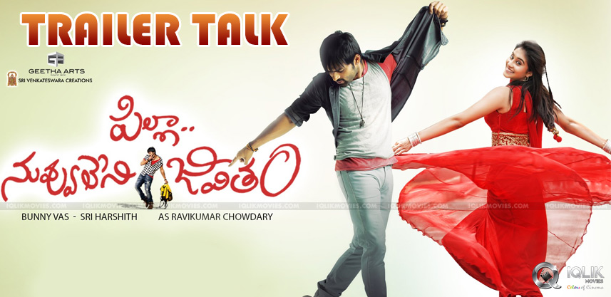 pilla-nuvvu-leni-jeevitham-theatrical-trailer-talk