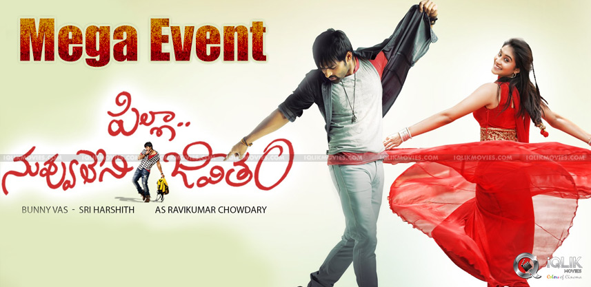 pilla-nuvvu-leni-jeevitham-audio-success-meet